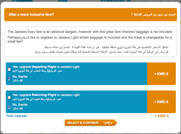 Jazeera Upgrade Promotion