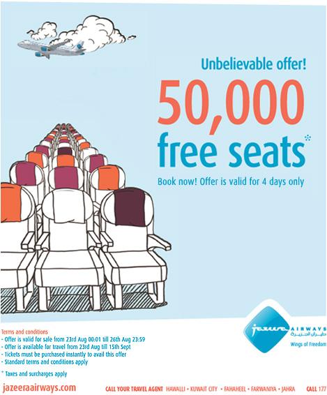 jazeera 50,000 free seats