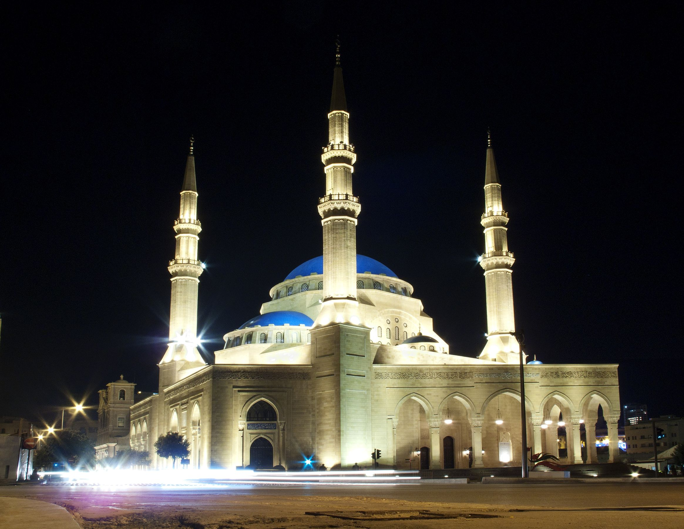 جامع محمد الأمين بيروت