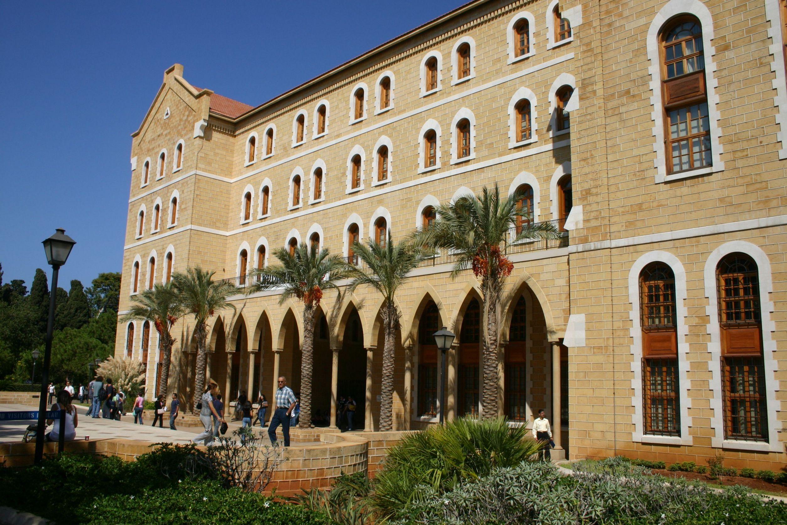 جامعة بيروت الأميركية