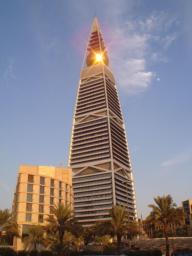 http://de.wikipedia.org/wiki/Al_Faisaliyah_Center