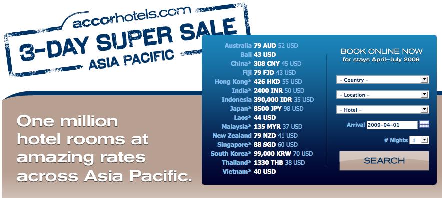 تخفيضات فنادق أكور