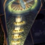 برج أنارة في دبي