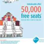 50,000 مقعد مجاني من الجزيرة للطيران؟
