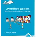 الجزيرة للطيران تضمن أفضل سعر للعيد