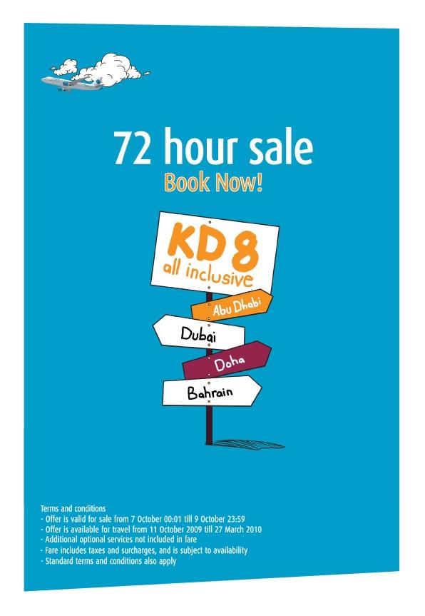 jazeera 72 hour sale