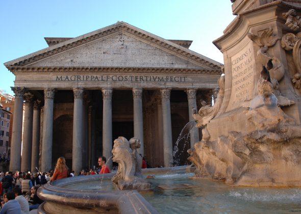 البانثيون Pantheon